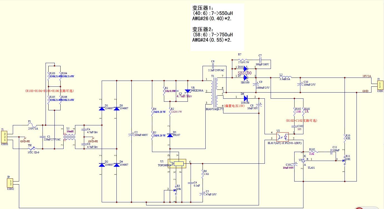 改变后的设计电路,其输出电压可以实现18V,不过给它带15欧姆负载时,一分钟左右自动保护停止工作,过了十秒左右又开始工作了。在停止工作和继续工作变化的时刻,我测了芯片流限X引脚电压有变化,控制C引脚没电压变化,我是在想是不是芯片流限X引脚电路的问题?请前辈们分析下给点建议.