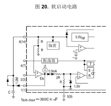 电路 电路图 电子 原理图 364_346图片