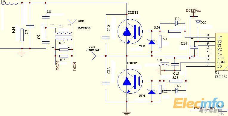 我们生产的一款电磁炉产品,用ir2113s驱动两个igbt组成的半桥电路