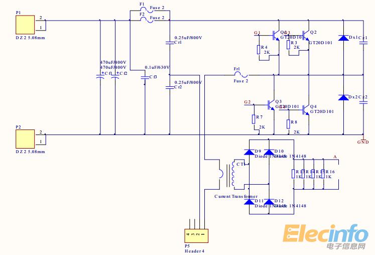 【2015电设赛前准备】电磁感应加热器(附加热过程视频