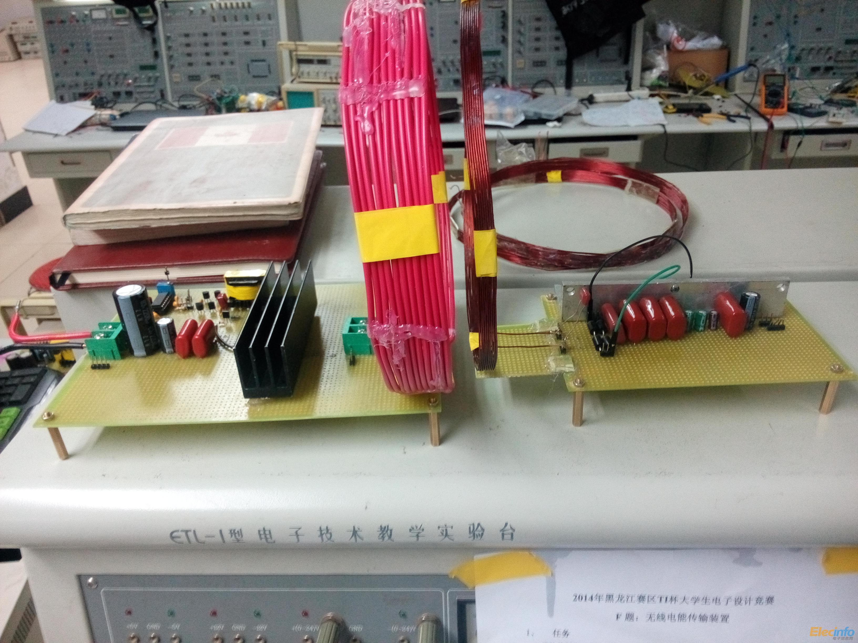 【比赛作品展示】无线电能传输装置