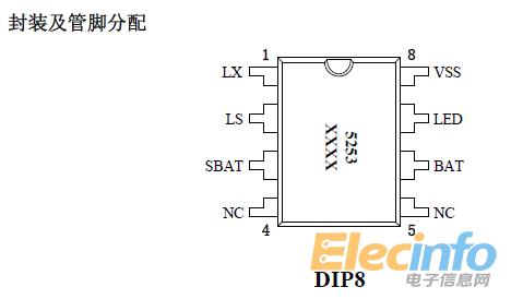 三个管脚的led电路图
