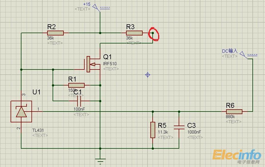 在图中红圈的地方,通过一个in5819连至uc3845的1脚,即主电路光耦二次图片