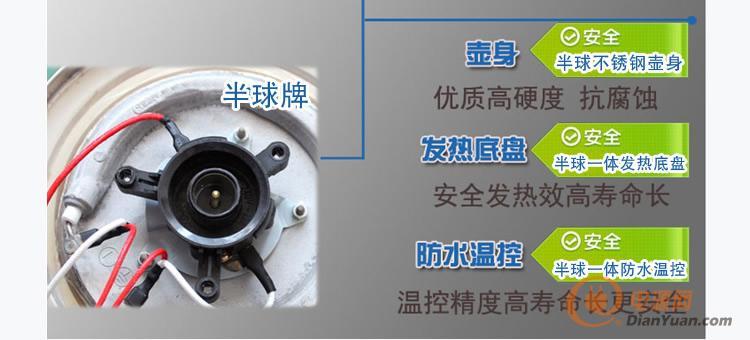 电热水壶的维修-电源网图片