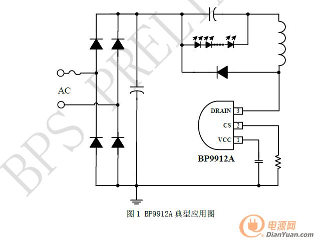 适用于85vac~265vac 全范围输入电压的非隔离降压型led 恒流电源.