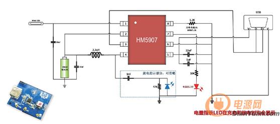 实现充电 ,升压,锂电池保护接口识别和mcu控制五合一移动电源芯片hm