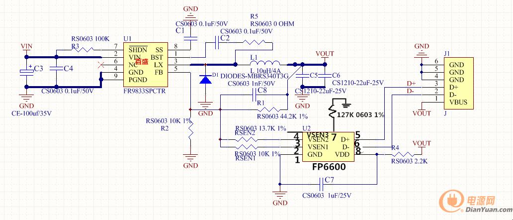 12v~32v输入,输出5v,9v,12v快充车充方案-fr9833 fp6600