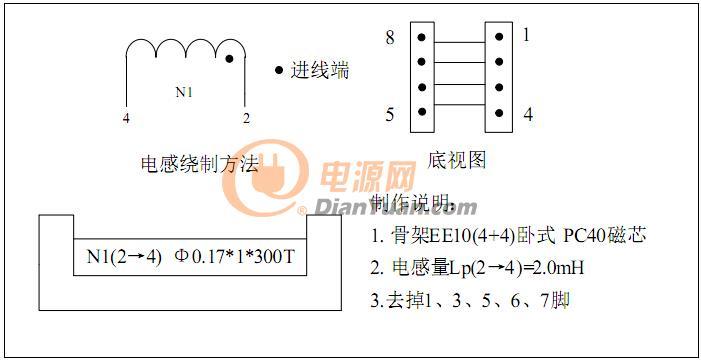 3-7w150ma非隔离buck恒流驱动芯片方案5