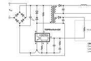 一步一步精通单端反激式开关电源设计