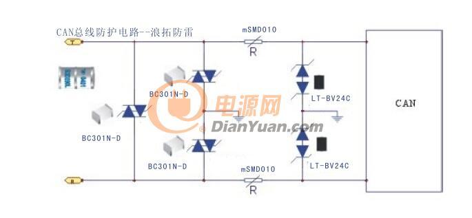 泰和安总线隔离器接线图