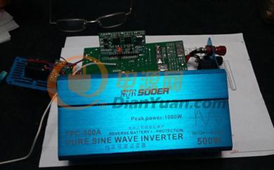 求助:纯正弦波逆变器驱动板代换-电源网