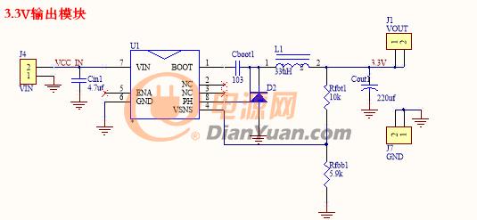 电路 电路图 电子 原理图 535_247