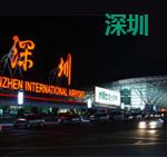 2017万博国际娱乐巡回培训会