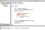 单片机学习之C语言常用算法--续