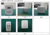 5款市场主流手机充电器