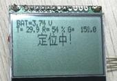 GPS模块自己做一个码表