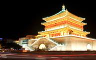 北京站---电源网工程师研讨会
