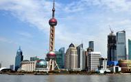 2018电源网工程师研讨会-上海站