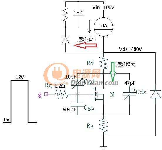 导通过程阶段2等效电路