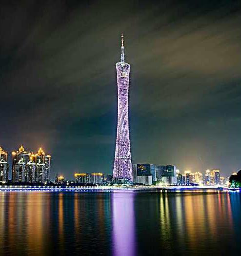 广州站---电源网工程师研讨会