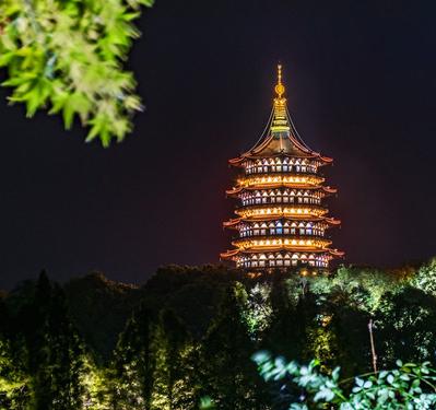 杭州站---电源网工程师研讨会