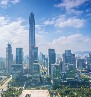 深圳站---电源网工程师研讨会