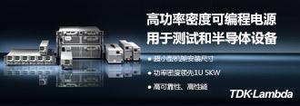 TDK技术子站,看热门技术分享得奖励