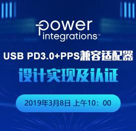 PI USB