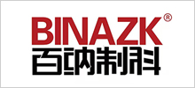 深圳市海川百纳科技有限公司