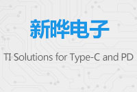 TI Solutions for Type-C and PD