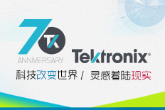 泰克鸿运国际网址70周年