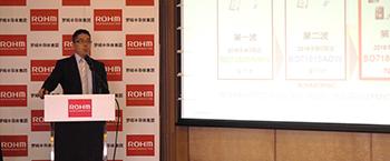 罗姆发布适用于i.MX 8M的电源管理IC