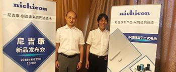 尼吉康发布锂电子二次电池和电容器新品