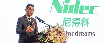 NO.1马达制造商日本电产举办中国首场发布会