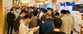 2021电源网高新电源电子技术研讨会-顺德站