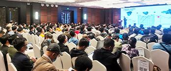 2021电源网高新电源电子技术研讨会-北京站