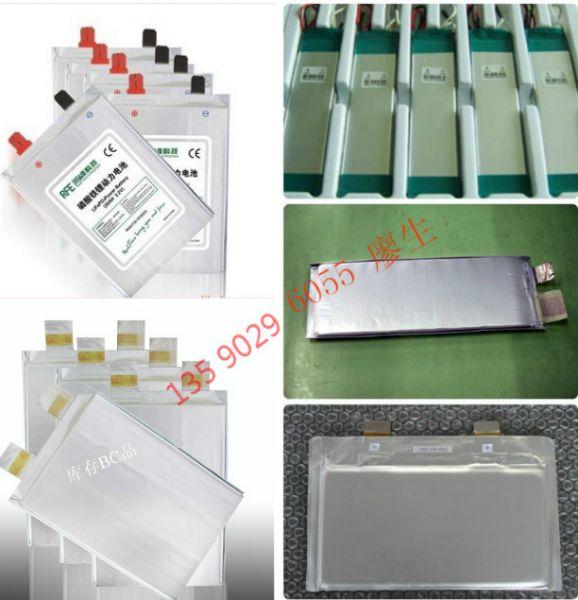 收购磷酸铁锂电池,电动车电池