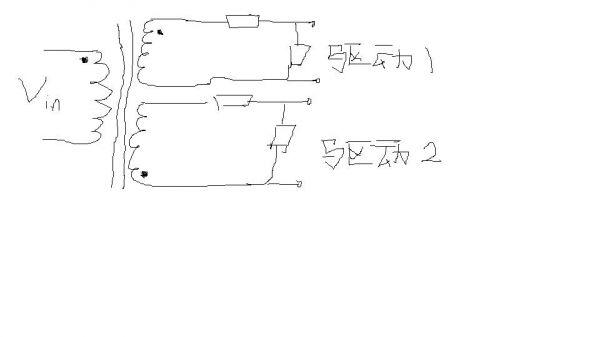 隔离变压器结构图