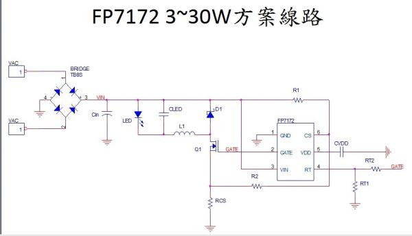 电车电瓶输入的大功率led车灯驱动ic