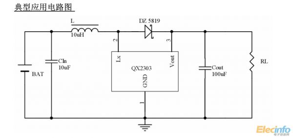 鼠标升压电路图