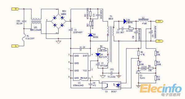 0~120w恒压5v,12v,24v 输出的移动电源,适配器,开关电源方案图片