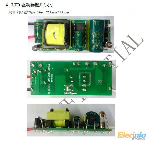 晶丰隔离bp3135d,bp3136d高精度原边反馈 内置mos 双绕组变压器 仅10