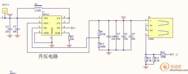 充电电路和升压电路三部分组成