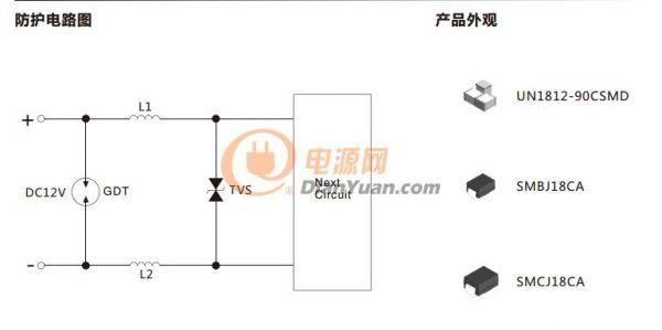 tvs瞬变二极管smcj18ca在dc12v电源防护方案中的应用