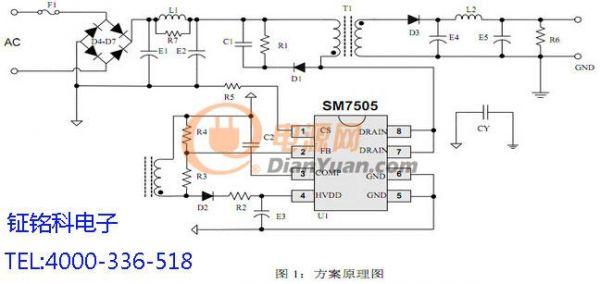 sm7505 9v600ma电源适配器电路ic反激方案