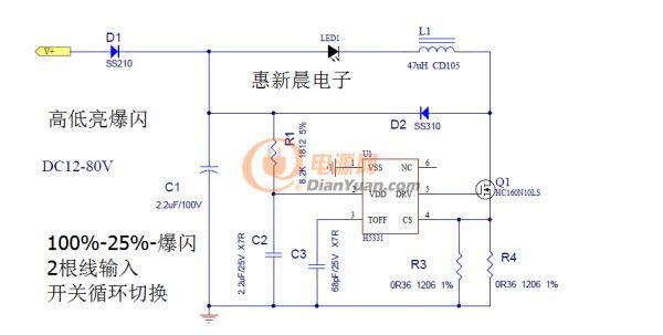H5331电路图