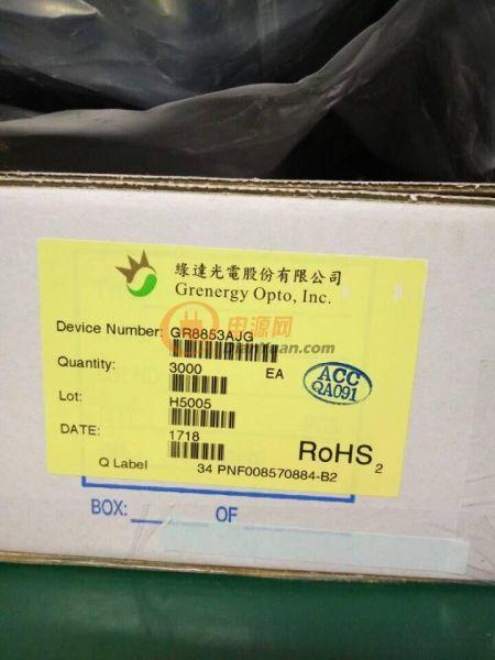 应征入伍 台湾绿达 GR8853 取代 IR2153 电子镇流器设计脚位完全兼容