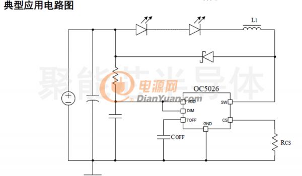 OC5026原理图