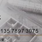 华太电子ic芯片