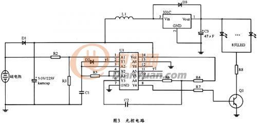 三极管组装闪光电路图
